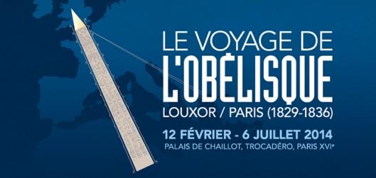 affiche_Voyage_Obelisque_Musée_Marine
